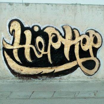 هیپ هاپ - آموزش موسیقی - آموزشگاه موسیقی - کلاس آموزش پیانو - آموزشگاه موسیقی تهران