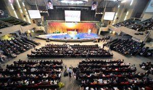 سالن کنسرت ٫ آموزشگاه خوانندگی در تهران ٬ بهترین آموزشگاه موسیقی